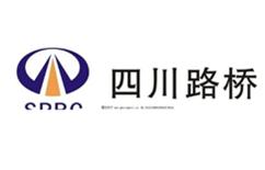 四川液晶拼接屏合作客户-四川路桥