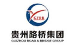 四川液晶拼接屏合作客户-贵州路桥集团