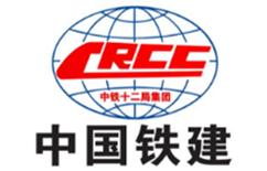 四川液晶拼接屏合作客户-中国铁建