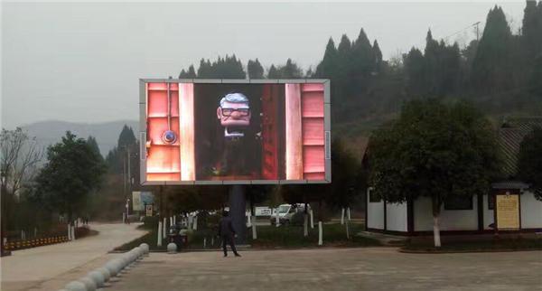 四川led显示屏显示屏应用防火技术分析