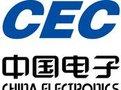 中国电子集团