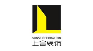 四川上舍装饰设计有限公司