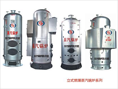 四川燃油燃气锅炉工程