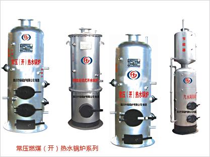 四川蒸汽锅炉合作客户