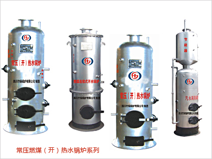 讲解关于四川生物质锅炉的安全常识