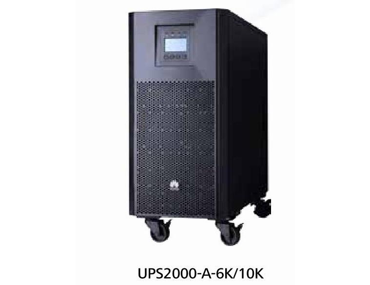 成都华为ups电源-2000-A系列(6 ~10KVA)