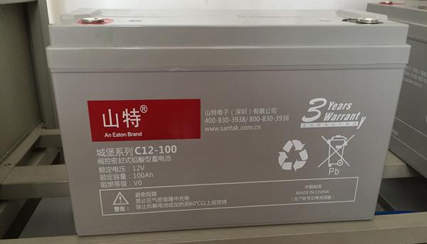 内江市环境监测中心——山特C3KS/C6KS/C10KS/3C 20KS
