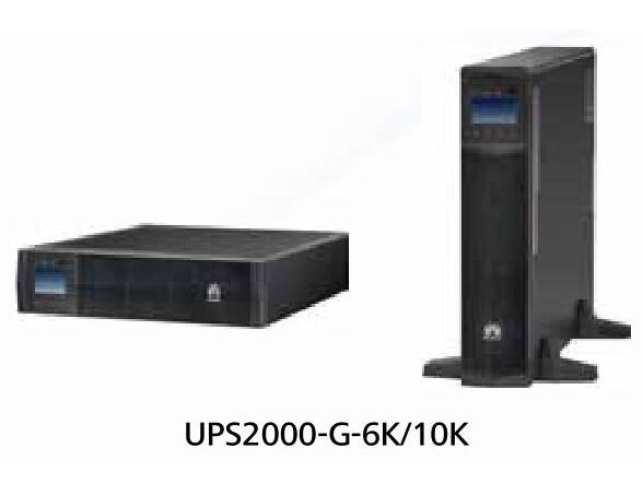 UPS 2000-G 系列 (6 ~20KVA)