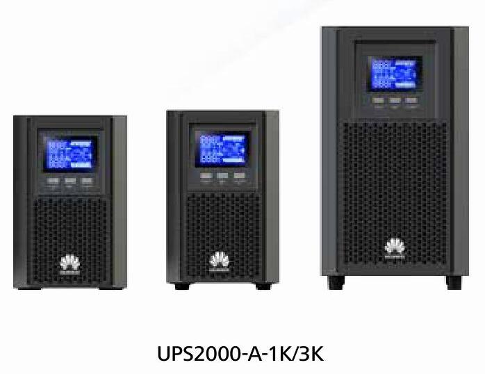 成都ups电源-华为2000-A 系列(1 ~ 3KVA)