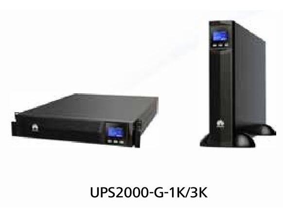 成都华为ups电源-200-G(1 ~3kVA)