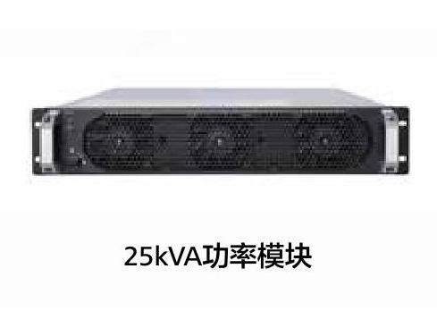 UPS5000-E 系列 (25~125kVA)