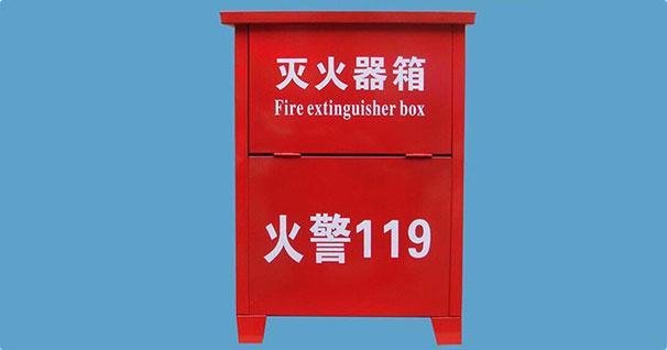 榆中腾龙消防器材有限公司