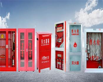 甘肃腾龙消防讲解微型消防柜的重要性和必要性