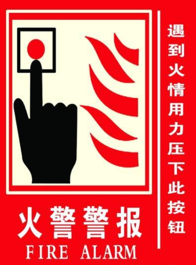 消火栓箱安装中,手报按钮和消火栓按钮的接线方法