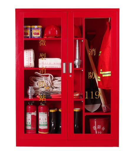 甘肃微型消防柜厂家-质量有保障