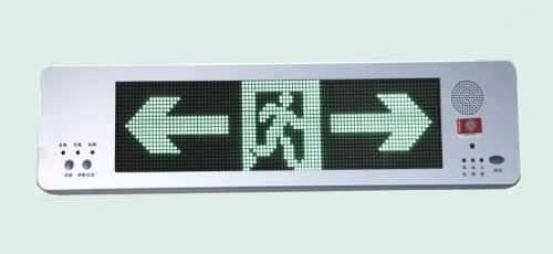 兰州消防安全标识指示灯
