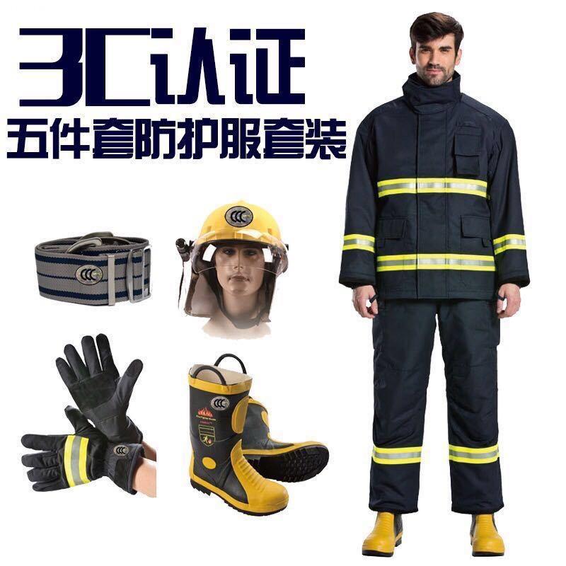 甘肃消防设备2014款消防隔热服