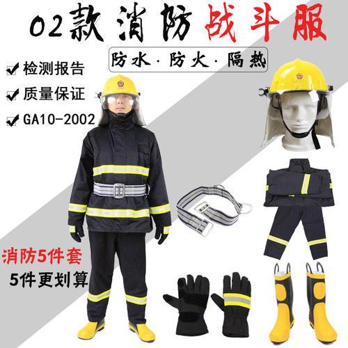 腾龙消防器材加厚消防隔热服批发
