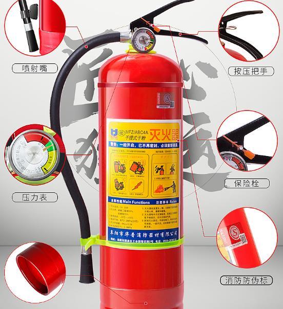 甘肃消防器材