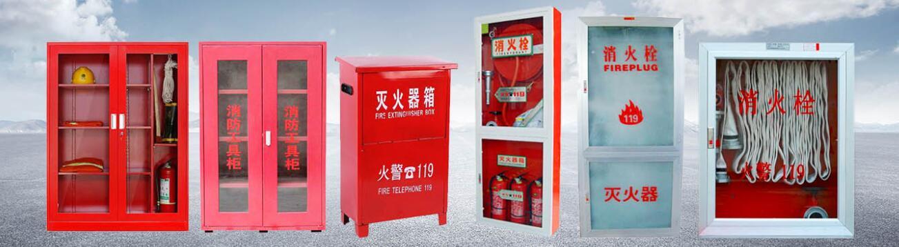 微型消防工具柜的特点和构成,生产厂家一定不能忽视的细节!@腾龙消防器材告诉你。