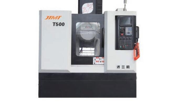 T500 T600钻攻加工中心