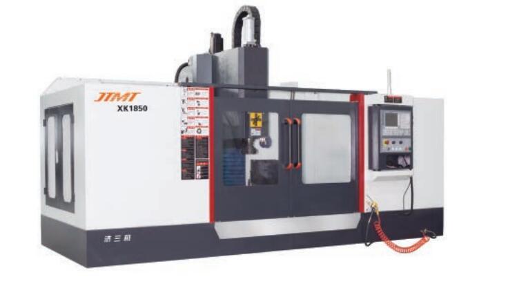数控强力铣床系列 XK1850 XK2060 XK2080
