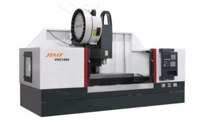 VHC1850 VHC2060 VHC2080立式加工中心