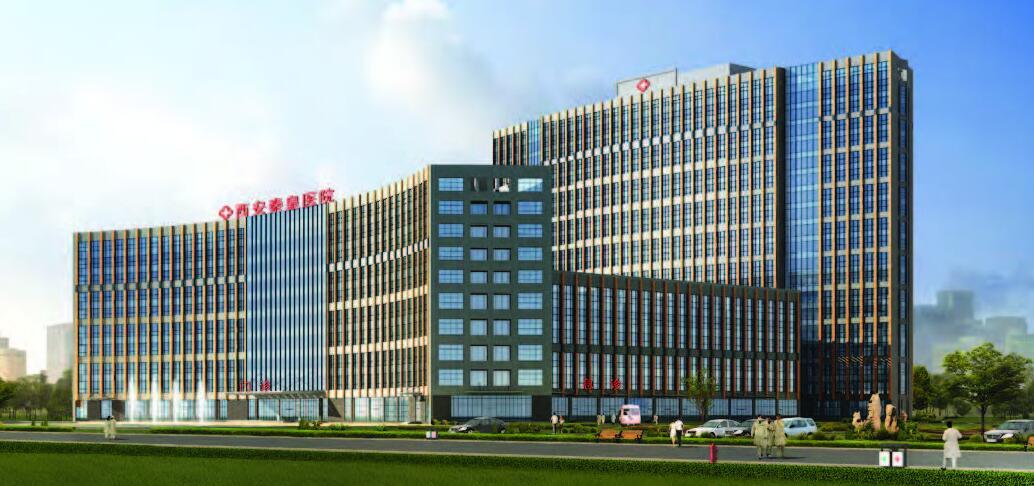 西安秦皇医院