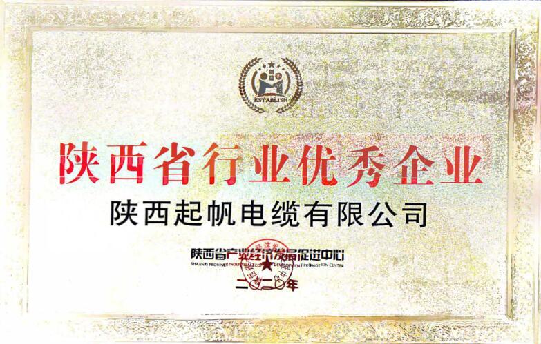 陕西省行业**企业