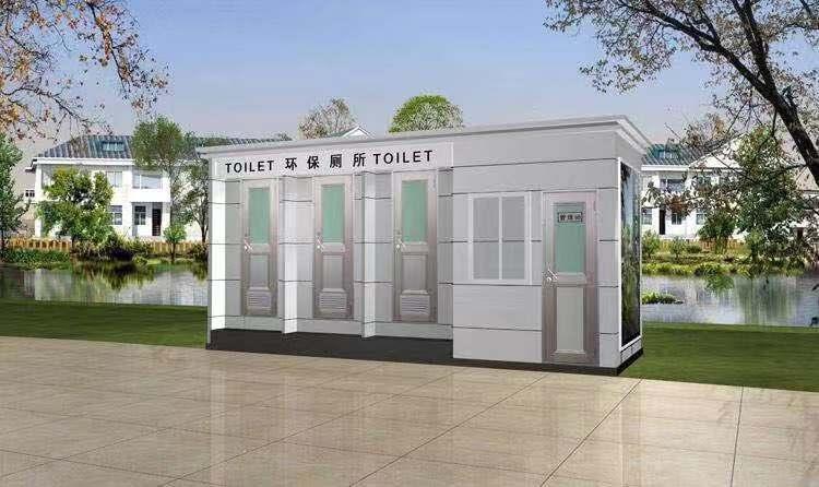 移动公厕是什么?