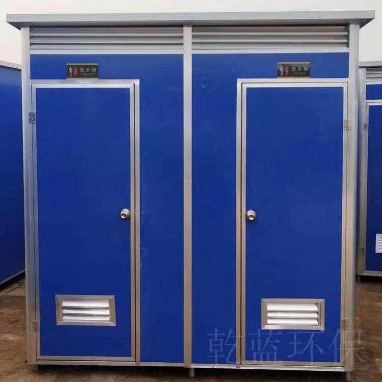 双连体移动公厕