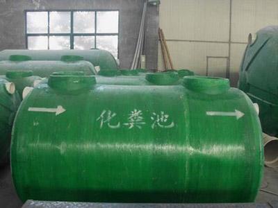 简述陕西玻璃钢化粪池性能及施工方面的注意事项