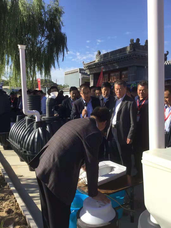 榆林市市委关于农厕改造项目工作进展情况——市委主管领导在榆阳区鱼河峁镇