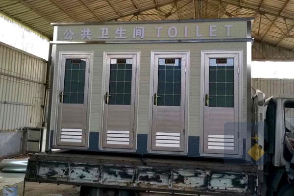 不锈钢机械打包移动厕所