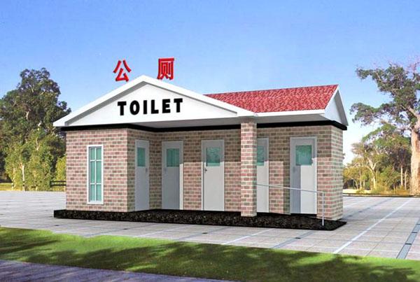 水冲直排式厕所