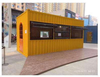 集装箱公厕