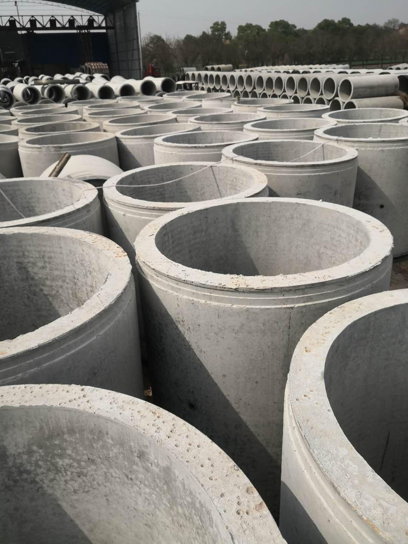 钢筋混凝土排水管的接口形式及适应范围介绍