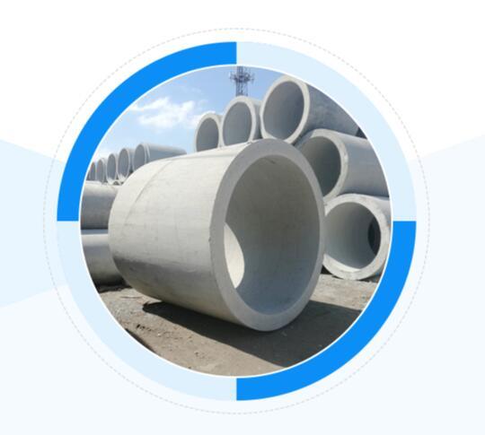 排水管的规格及适用范围?