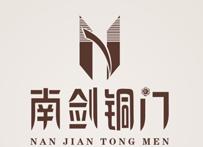 陕西南剑自动化门业有限公司