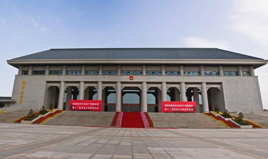 陕西人民大会堂