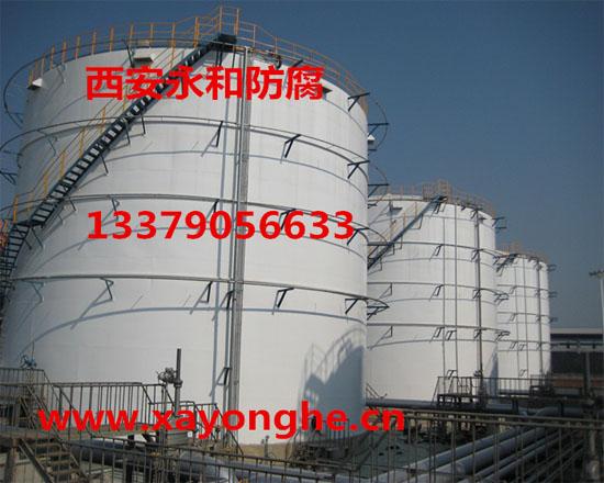 西安油罐防腐工程案例展示
