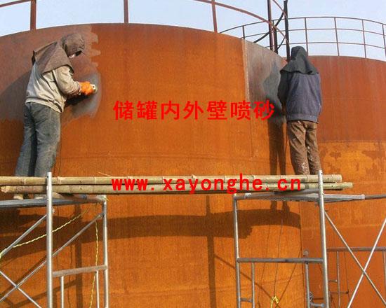 西安储罐内外壁喷砂