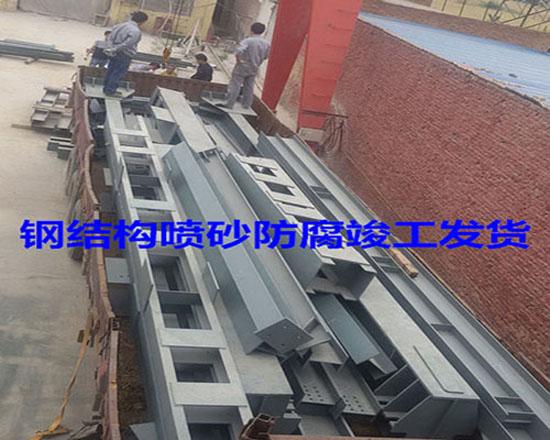 西安钢结构防腐