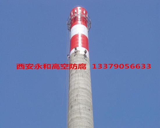西安烟囱航标漆