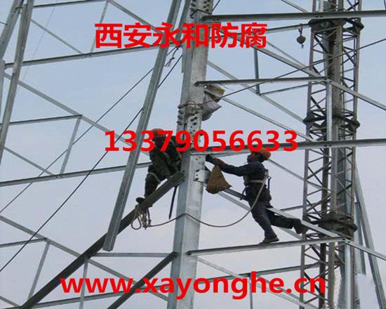 信号发射塔除锈刷漆