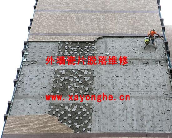 西安外墙瓷片脱落维修