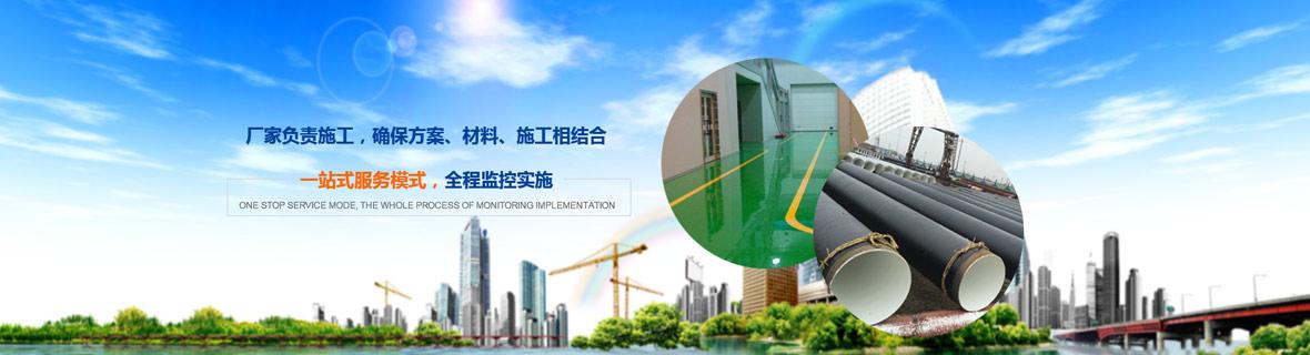 西安永和环保工程有限公司