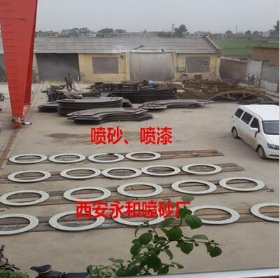 西安喷砂生产厂家