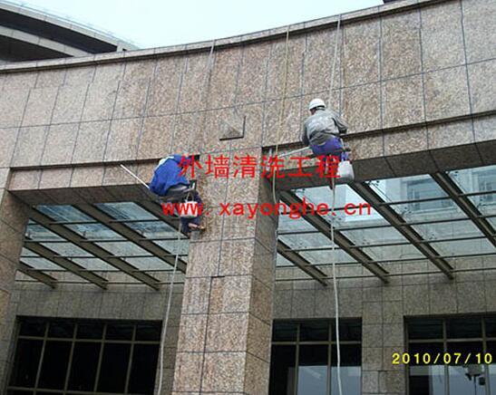 西安外墙清洗工程