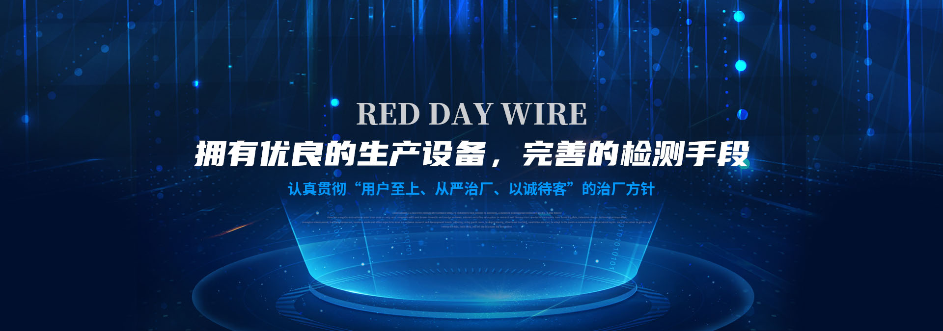 宁夏电力电缆厂家